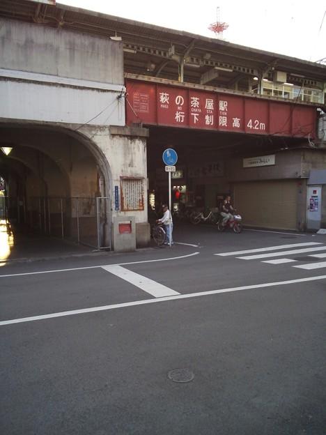 西萩駅!?