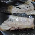 Photos: 2014-06-22とりあえず炙ってみた (6)