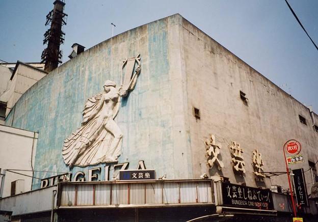 写真: かつての文芸座