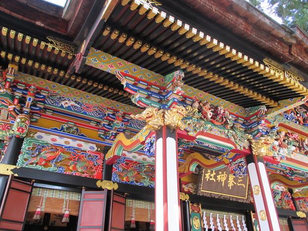 三峯神社(秩父市)