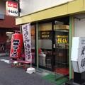 長崎チャンポンの店 かどまん(蕨市)