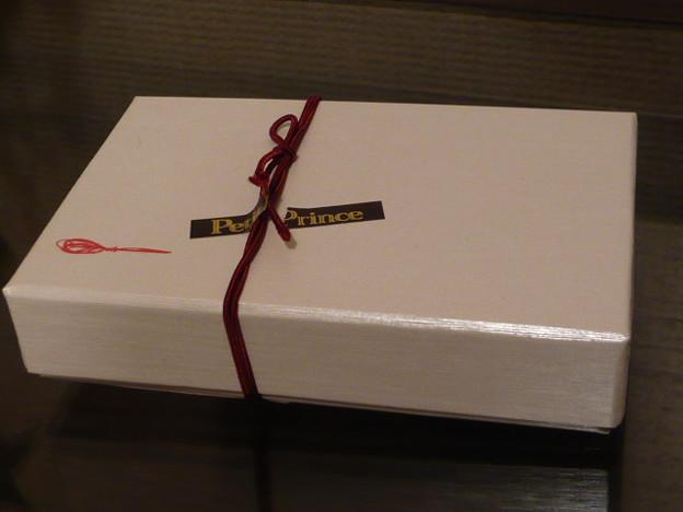 Peti prince 生チョコレート 雫