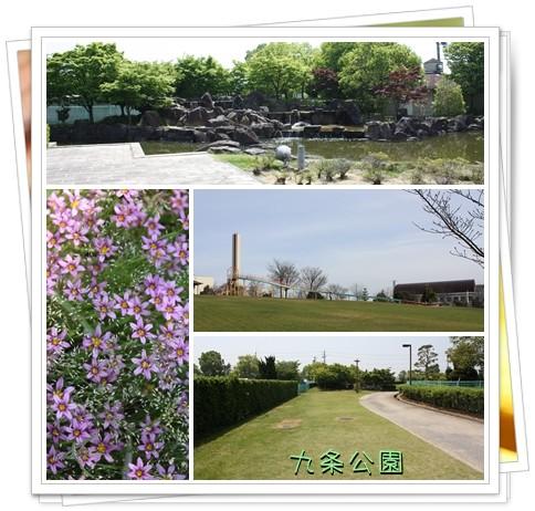 Photos: 2009.5.11