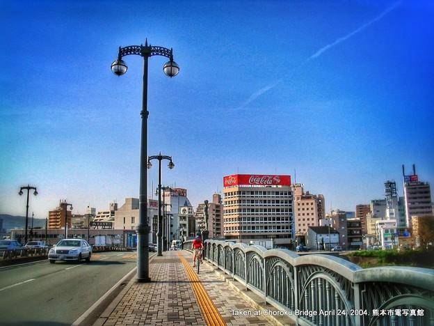 10年前の今日撮影した白川に架かる長六橋。