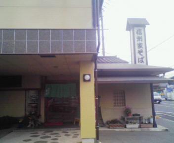 更科(店舗1)