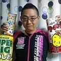 Photos: おやつ(naoやん)