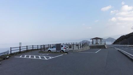 takasakiyama_torupa2