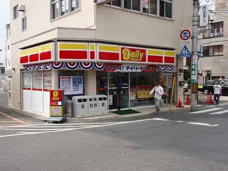デイリーヤマザキ東武動物公園駅前店