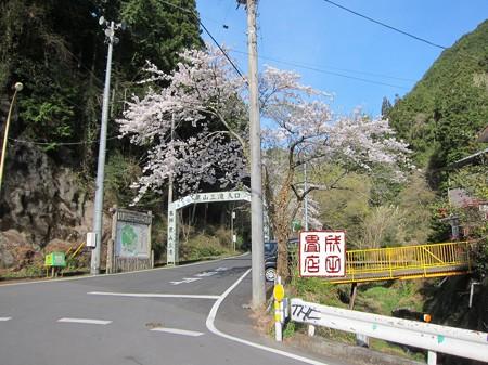 黒山三滝01