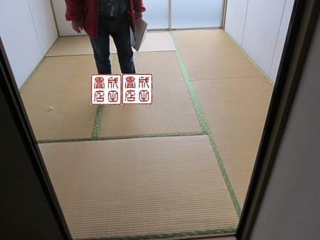 青葉11-1017号室03