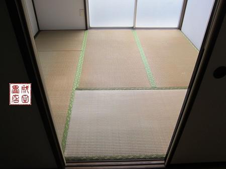 青葉11-518号室02