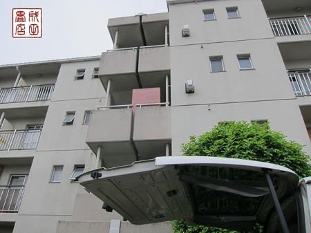 倉松1-403号室08