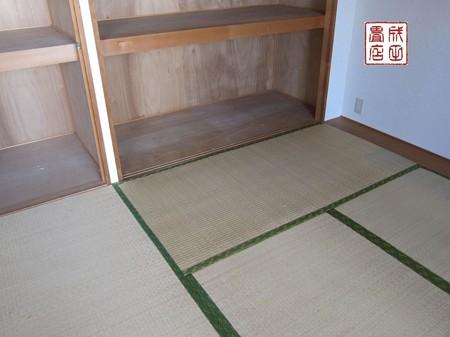 とねり2-502号室05