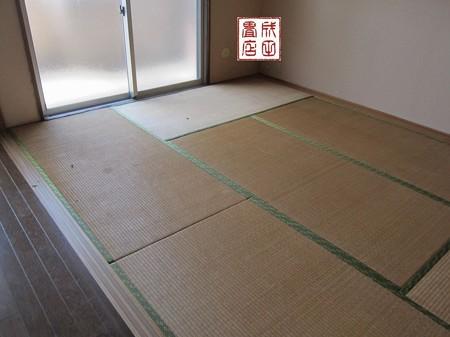 とねり1-209号室03