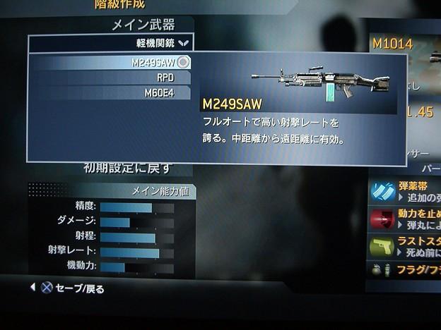 軽機関銃-M249SAW