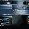 Photos: 軽機関銃-M249SAW