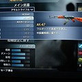 Photos: アサルトライフル-AK-47