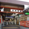 Photos: 伏見稲荷駅