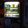 食べ物140円~