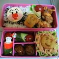 Photos: アンパンマ~~~~ン