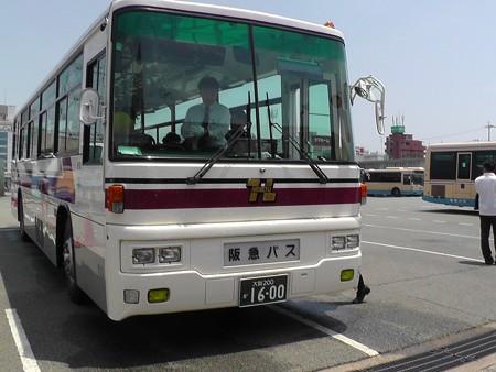 阪急バスお客様感謝Day21