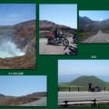 阿蘇山頂火口