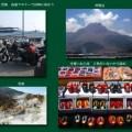 Photos: 雲仙普賢岳
