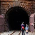 13トンネルの向こう側
