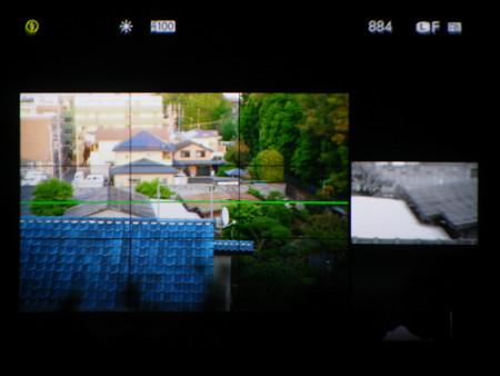 デジタルスプリッド2画面表示