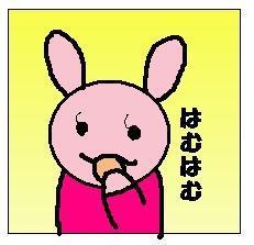 0000食べるお嬢2