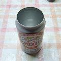 Photos: 空き缶ご飯-準備