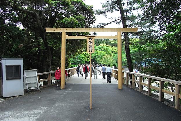 伊勢神宮内宮の仮橋