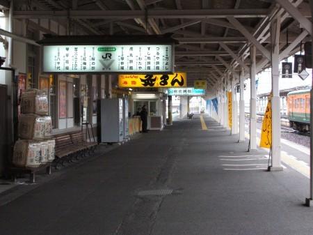 琴平駅構内