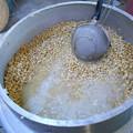 2_味噌作り豆
