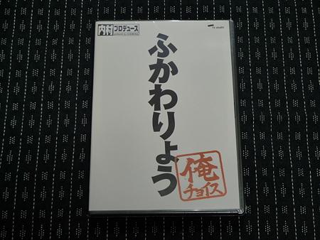 138_05_内P★