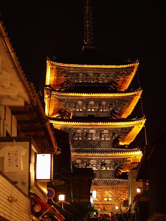 八坂の塔1(2)