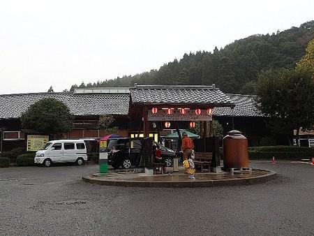25 11 宮崎 青井岳温泉