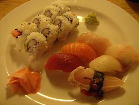 Sushi & California