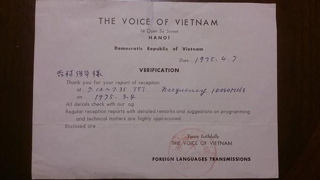 写真: ベトナムの声 ベリレター