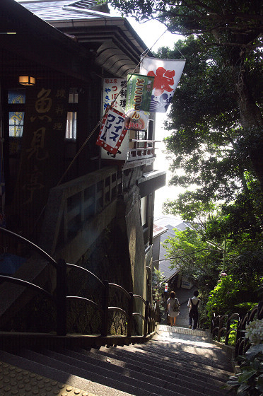 写真: 江ノ島 12