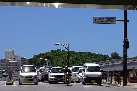 080721_沖縄03